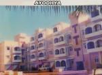 Ayodha